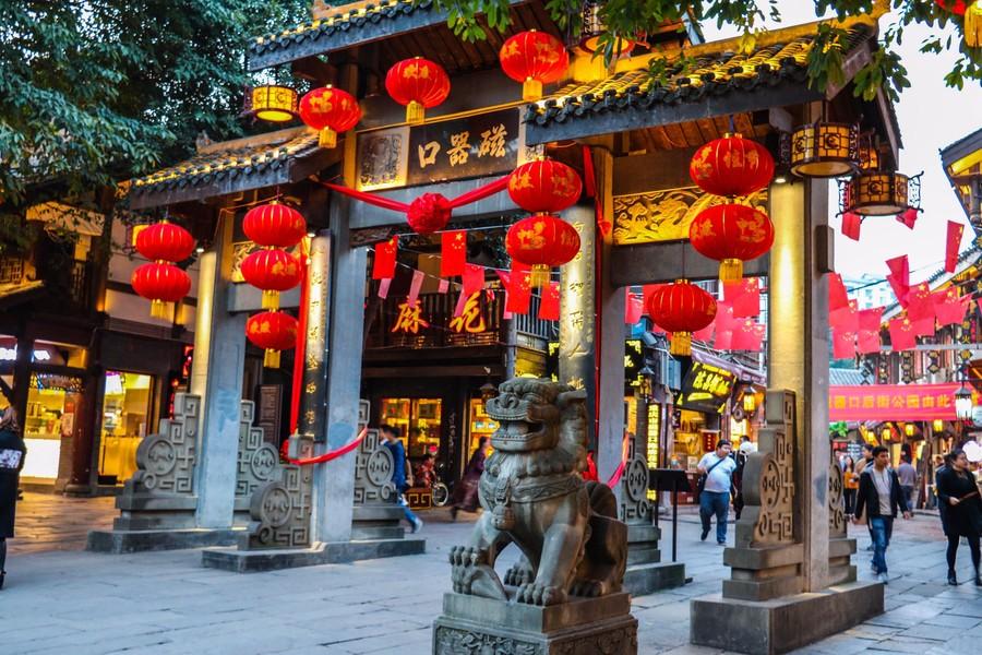 重庆网红地方重庆磁器口